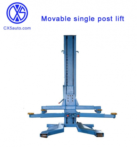 CX525-Y Movable single post car lift