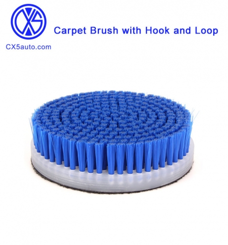 Carpet Brush with Hook and Loop Attachment